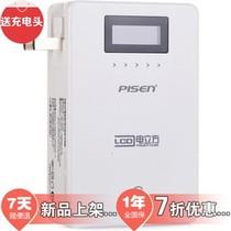 品胜 LCD电立方 10000毫安 移动电源/充电宝 白色 官方标配产品图片主图