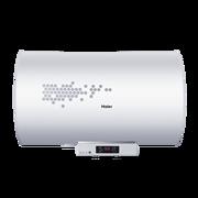 海尔 (haier) EC5002-R 50升防电墙电热水器