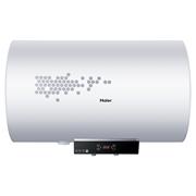 海尔 (haier) EC5002-D 50升高效节能 无线遥控电热水器