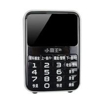 小霸王 便携式插卡音响扩音器KK3 超大按键老人收音机TF卡音箱晨练MP3播放器数码显示屏 黑色标配+16G空卡产品图片主图