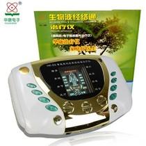 华康 生物波经络通治疗仪 HK-D5(B款)产品图片主图