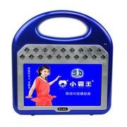 小霸王 移动可视播放器SB-607 7寸可视扩音器晨练播放器老人唱戏机户外音响 蓝色+4G戏曲7号MP3卡