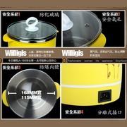艾纳优 A-166 电煮锅 电热锅 电火锅 小火锅 煮面锅1.8L可调节温度 黄色