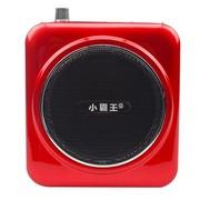 小霸王 便携式扩音器KK5 大功率导游教师促销专用报话器 带麦克风腰带连续扩音15小时待机王 红色标配