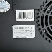 新功(SEKO) 电磁茶炉 电水壶不锈钢 储水式烧水壶 自动加水全不锈钢烧水壶净化过滤A505A