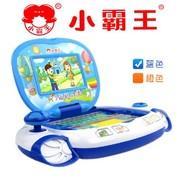 其他 小霸王小天才宝贝电脑早教机 智乐宝学习机 儿童益智宝贝电脑幼儿学习机成绩步步高升
