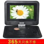先科 DV-768A便携式DVD 9英寸高清LED液晶屏 日立机芯 特价299  黑色