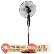 康佳 电风扇/五风叶遥控落地扇KF-40LY01