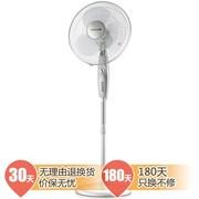 康佳 电风扇/机械落地扇KF-40L01