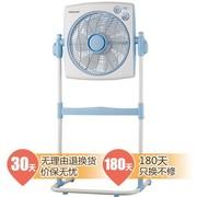 康佳 电风扇/机械升降式转页扇KF-30ZY05