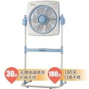 康佳 电风扇/遥控升降落地转页扇KF-30ZYK05