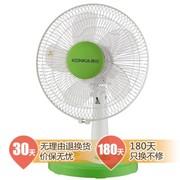 康佳 电风扇/五扇叶台扇KF-35T01