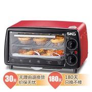SKG KX1701 电烤箱 12L 家用迷你烘培烤箱
