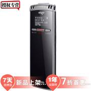 爱国者 R5530 8G 远距离录音笔 录音笔 智能降噪 黑色 官方标配+默认送充电器一个
