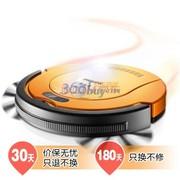 飞利浦 FC8800/81畅由星自动吸尘器(金属橙)