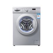 海尔 (Haier)XQG70-1000J 7公斤全自动滚筒洗衣机(银灰色)