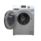海尔 XQG70-B10266 7公斤全自动滚筒洗衣机(银灰色)产品图片4