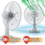永生 FT40 (DT11) 台式电风扇 三档风速 水平送风电风扇 台扇