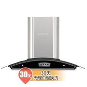 真情好太太 CXW-230-M809 欧式吸油烟机