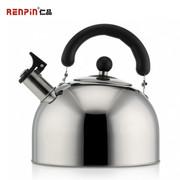 仁品 RENPIN不锈钢烧水壶 鸣音大容量电磁炉煤气炉热水壶2.5L3L4L5L BB壶2.5L单底