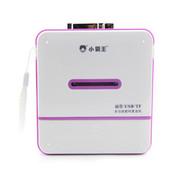 小霸王 磁带复读机 正品英语学习机 U盘播放机 mp3复读磁带机 M328 浅紫色