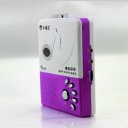 小霸王 倚天E303磁带复读机 正品工厂直营 英语录音随身播放器 紫色
