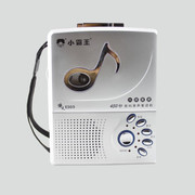 小霸王 倚天E303磁带复读机 正品工厂直营 英语录音随身播放器 银色