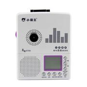 小霸王 E705磁带复读机 正品英语学习U盘插卡mp3磁带机录音播放器 紫色
