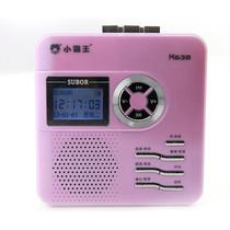 小霸王 M638磁带复读机 英语学习机U盘Mp3播放机同步教材机正品 粉红色产品图片主图