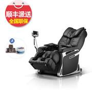荣泰 6500  按摩椅 家用 全身电动按摩椅 多功能按摩沙发按摩椅子 黑色