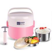 十度良品 SD-921蒸煮电热饭盒 双层不锈钢内胆真空保鲜插电加热保温饭盒 1.3L 粉红色