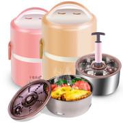 十度良品 SD-922蒸煮电热饭盒 双层不锈钢内胆真空保鲜插电加热保温饭盒 1.2L 粉红色