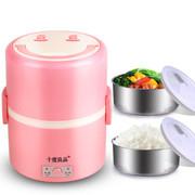 十度良品 SD-903蒸煮电热饭盒 双层不锈钢内胆插电加热保温饭盒 1.3L 粉红色