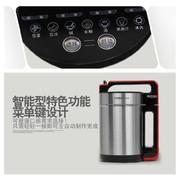 美斯特 DJ15B-W18QG豆浆机大容量微压全自动 黑红色