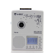 小霸王 M618磁带复读机正品 插卡U盘Mp3英语学习录音随身播放机 白色