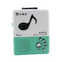 小霸王 复读机 随身听磁带机英语学习磁带录音机 数码原声复读机 倚天E303 淡绿色产品图片主图
