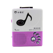 小霸王 复读机 随身听磁带机英语学习磁带录音机 数码原声复读机 倚天E303 紫罗兰