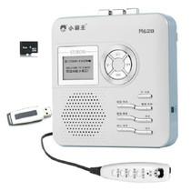 小霸王 复读机磁带转录 免费同步教材、单词显示 支持插U盘、TF卡 新款上市M628 白色蓝边产品图片主图