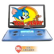 先科 GT-9290 19   便携移动DVD 便携高清液晶电视 RMVB 蓝色 蓝色
