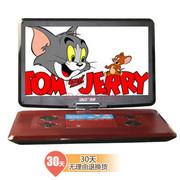 先科 GT-9290 19   便携移动DVD 便携高清液晶电视 RMVB 蓝色 红色