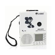 小霸王 倚天E709磁带复读机 正品英语学习步步 高升随身录音播放器 银色