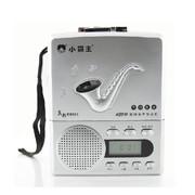 小霸王 真彩E8901磁带复读机 正品英语学习随身播放器 银色