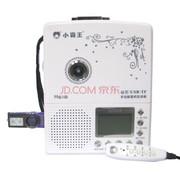 小霸王 多功能数码复读机M618 磁带/USB/TF卡播放录音同步教材/歌词显示单词学习充电 银白色+8G卡