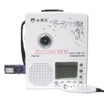 小霸王 多功能数码复读机M618 磁带/USB/TF卡播放录音同步教材/歌词显示单词学习充电 银白色+16G卡产品图片主图