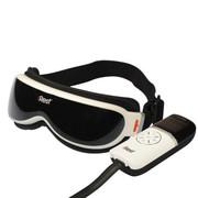 艾力斯特 SL-C130护眼仪 眼部按摩器保护眼睛按摩仪眼保仪眼保姆 按摩眼镜眼罩