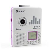 小霸王 E705复读机 支持插U盘/TF卡 屏显/线控 磁带转音频mp3 高品质录音 浅紫色