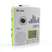 小霸王 E705复读机 支持插U盘/TF卡 屏显/线控 磁带转音频mp3 高品质录音 荧光绿