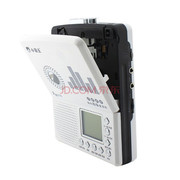 小霸王 数码音乐插卡复读机E705 支持外接U盘TF卡 LCD大屏5级变速随声听磁带机录音笔 黑色+8G卡