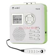 小霸王 复读机M318 磁带转录MP3可转u盘TF卡五级变速学生磁带机 白色+读卡器