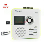 小霸王 复读机M318 磁带转录MP3可转u盘TF卡五级变速学生磁带机 白色+4G卡+读卡器